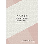 ※JAPANESE COSTUME JEWELRYカタログ Vol.2(Byマリゼミ)